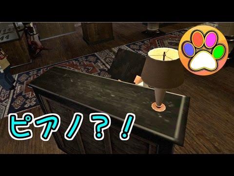 【あしあと】L4D2ではしゃいでみる NO.96(Resident Evil Outbreak6)