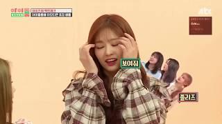 Idol Room Episode 44 Eng Sub