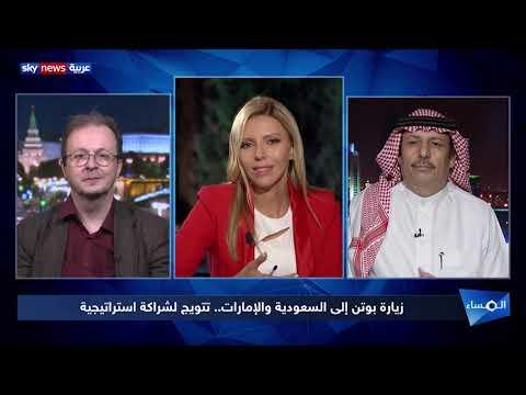 زيارة بوتين إلى السعودية والإمارات.. تتويج للشراكة الاستراتيجية بين الدول الثلاث  - نشر قبل 4 ساعة
