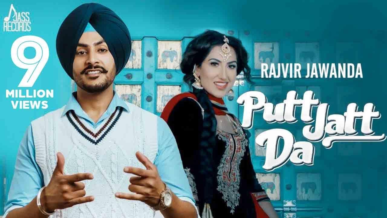 Putt Jatt Da | (Full HD) | Rajvir Jawanda | Vicky Dhaliwal | New Punjabi Songs 2019 | Jass Records