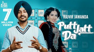 Putt Jatt Da | (Full HD) | Rajvir Jawanda | Vicky Dhaliwal | New Punjabi Songs 2019 | Jass Records