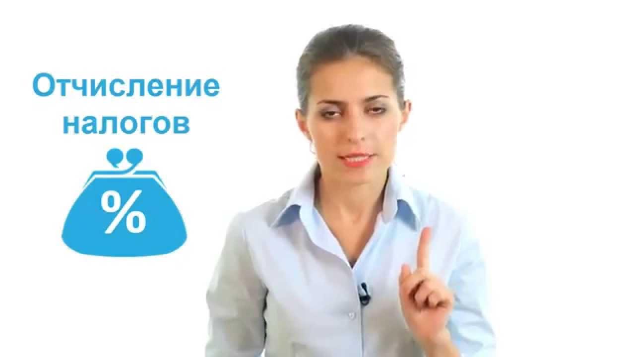 Бесплатное онлайн обучение турагентами видео рукопашный бой обучение скачать бесплатно