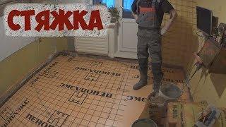 видео Установка пола на кухне