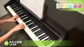 使用した楽譜はコチラ http://www.print-gakufu.com/score/detail/50861...