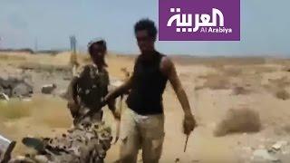 #العربية ترصد خسائر الانقلابيين في #ميدي اليمنية