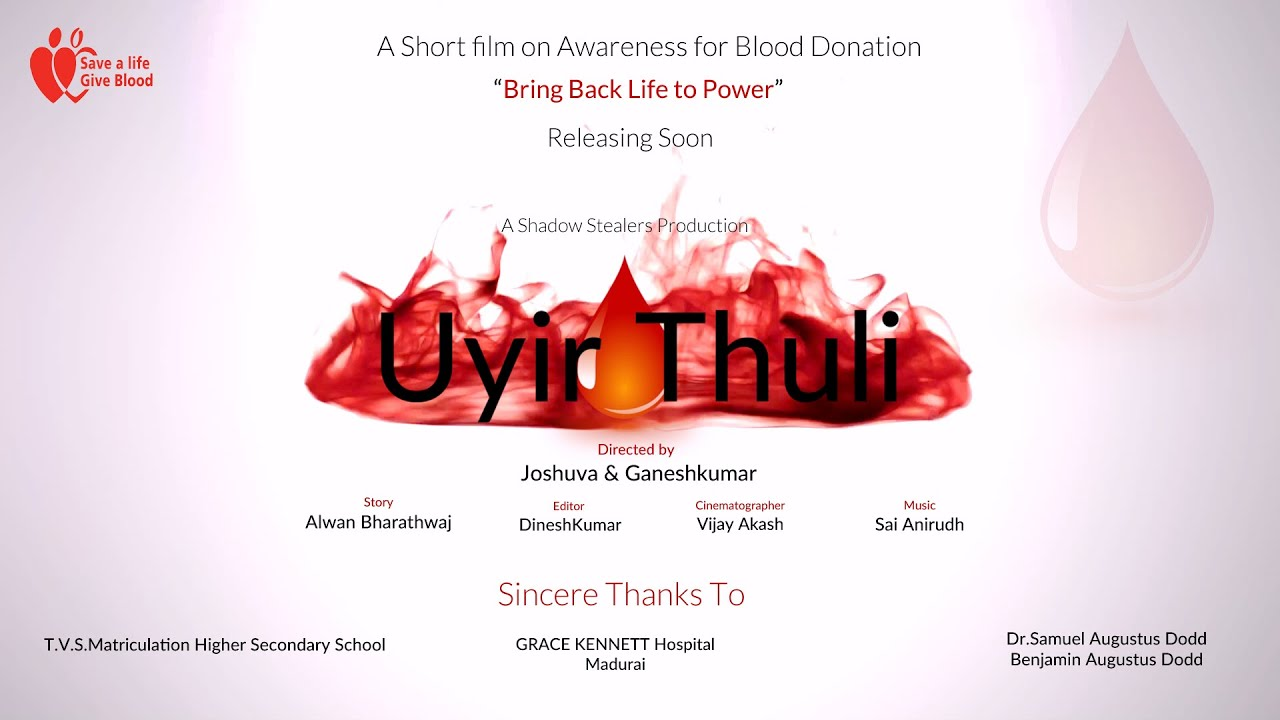 uyir thuli awareness on blood donation award winning tamil uyir thuli awareness on blood donation award winning tamil short film 2015