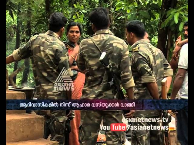 Maoist presence in Malappuram Adivasi Colony | FIR 27 Dec 2015