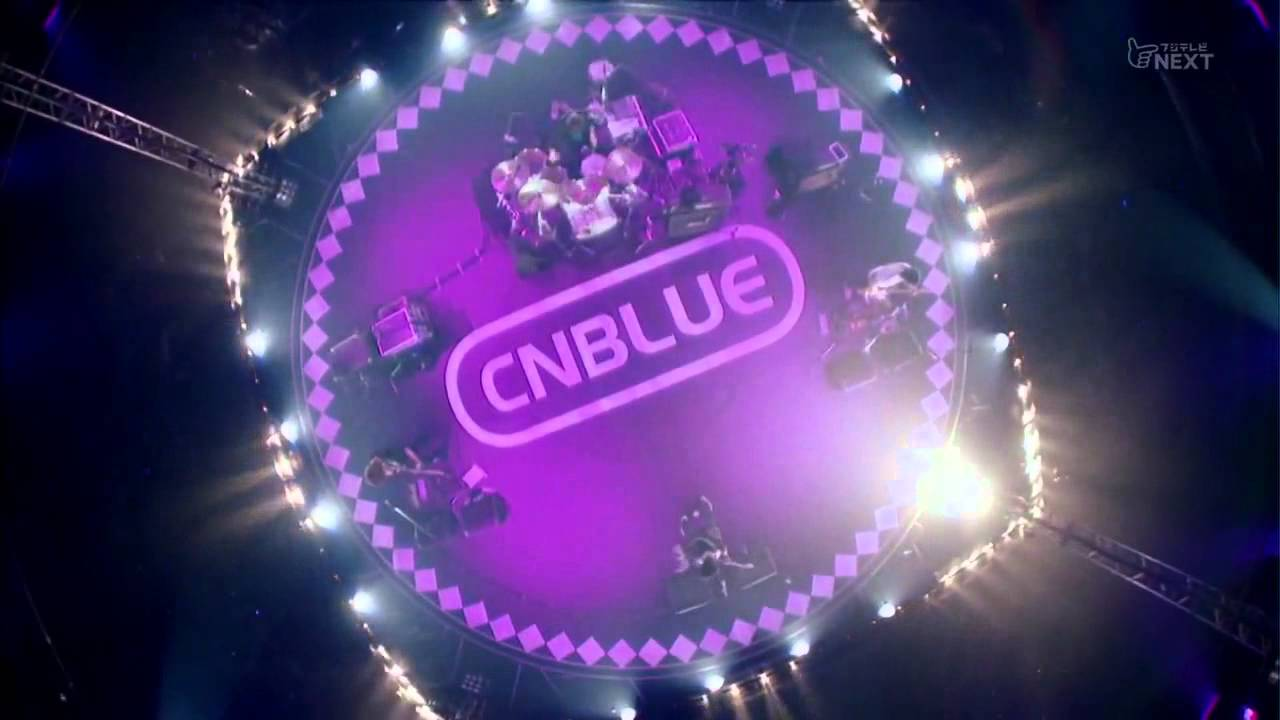 CNBLUE – Illusion