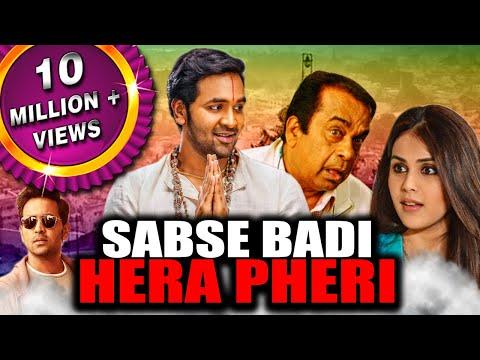 Sabse Badi Hera Pheri (Dhee) Hindi Dubbed Full Movie | Vishnu Manchu, Genelia D'Souza
