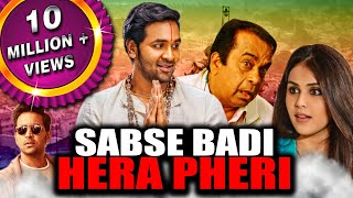 Sabse Badi Hera Pheri (Dhee) Hindi Dubbed Full Movie | Vishnu Manchu, Genelia D'Souza