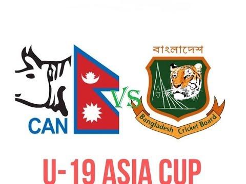 Nepal u19 vs Bangladesh U19Asia cup 2017Highlight