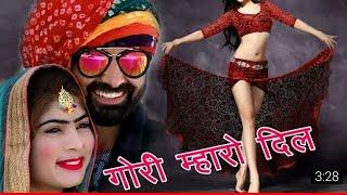 Chori tera pyar gana tadpavi छोरी तेरा प्यार मने गना तडपावे Rajasthani Love status 2018