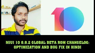 MIUI 10  8.8.2 Global Beta Rom changelogo:Optimization And Bug Fix in Hindi
