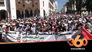 Le360.ma •روبرتاج :مسيرة حاشدة بالرباط دفاعا عن القضية الفلسطينية
