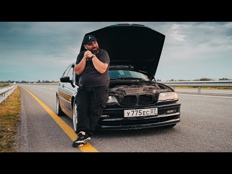 РВАНУЛА КОРОБКА. НЕ УДАЧНЫЙ ТЕСТ ДРАЙВ BMW e46 ALPINA