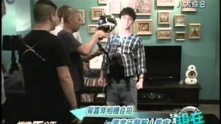 20110601八大娛百林宥嘉自然醒MV拍攝花絮