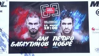 Мировые звезды боев без правил проводят мастер-классы в Новосибирске