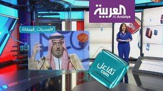 أمسية شعرية للأمير سعود بن عبدالله بعد غياب ثمان سنوات