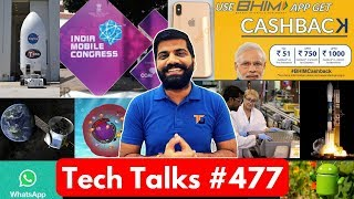 Tech Talks #477 - iPhone X Gold, Android P, Whatsapp Beta, India Mobile Congress, BHIM Cashback