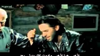 Repeat youtube video أسماعيل يك أغنية أذهبي هيا أذهبي مترجم عربي Ismail Yk arabic