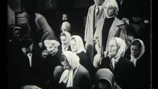 "х/ф ""Исповедь"" (СССР, 1962 год)"