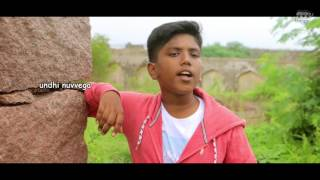 Adiga Adiga song By Abhijit