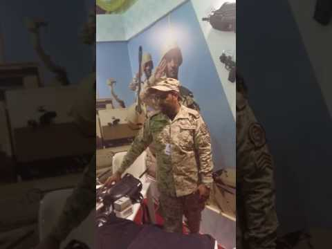 Souq okaz defense stall 2017