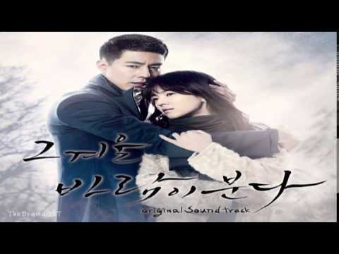 Yesung (예성) - Gray Paper (먹지) That Winter, The Wind Blows OST