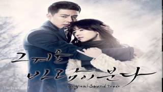 Gambar cover Yesung (예성) - Gray Paper (먹지) That Winter, The Wind Blows OST