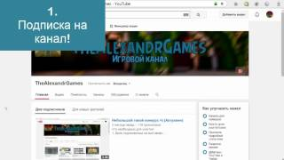 Конкурс на 1000 рублей!!! (Завершен)
