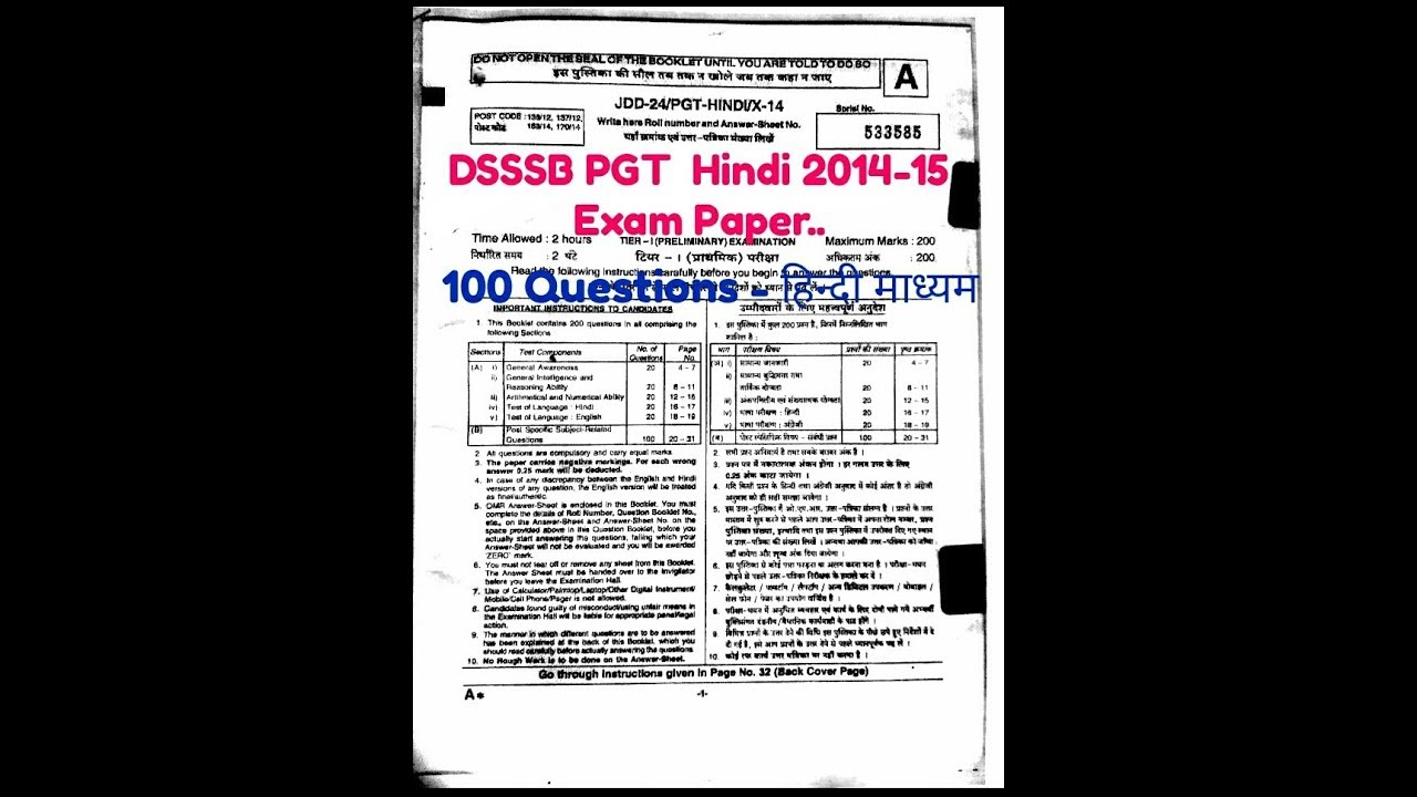 Ctet Answer Key 2014 Pdf
