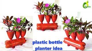 bottle planter idea/plastic bottle flower garden/plants growing in plastic bottles/ORGANIC GARDEN