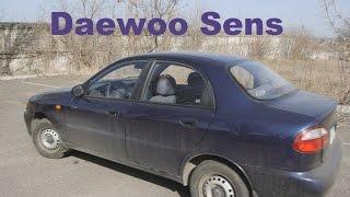 Daewoo Sens Честный Обзор
