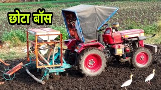 छोटे ट्रैक्टर का पावर से छोटे किसान खुशहाल | महिंद्रा जीवो का असली पावर | Mini Tractors For Agricul.