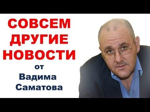ПРОГНОЗ ПОГОДЫ В СТАВРОПОЛЕ Погода в Ставропольском крае Что случилось в Ставрополе