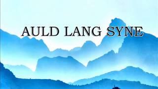 Auld Lang Syne - Classic Nursery Rhymes