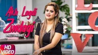 Akh Lagdi & Zindagi Cover Mashup Preeti Parbhot Akhil Latest Songs 2018