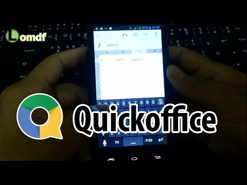 App Review Quickoffice Clip001 (Android)