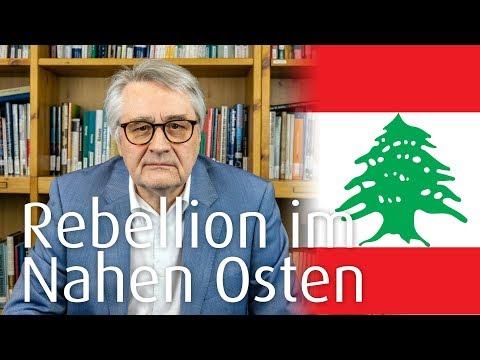 International - Rebellion