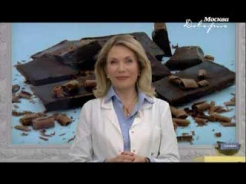 Диетолог Лидия Ионова о шоколаде