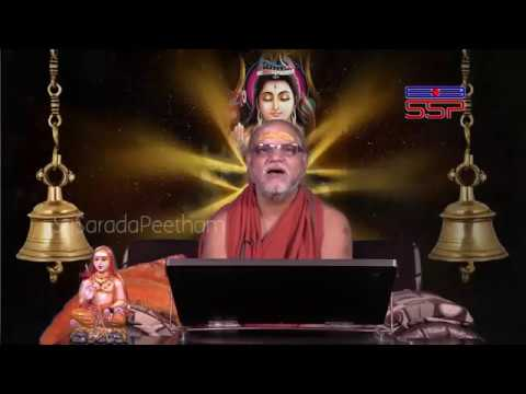Eesavaasyam Song by Sri Sri Sri Swaroopanandendra Saraswati Mahaswamy _ Part01