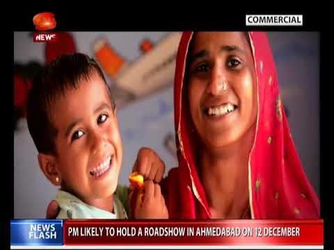 Good News India| 10/12/17