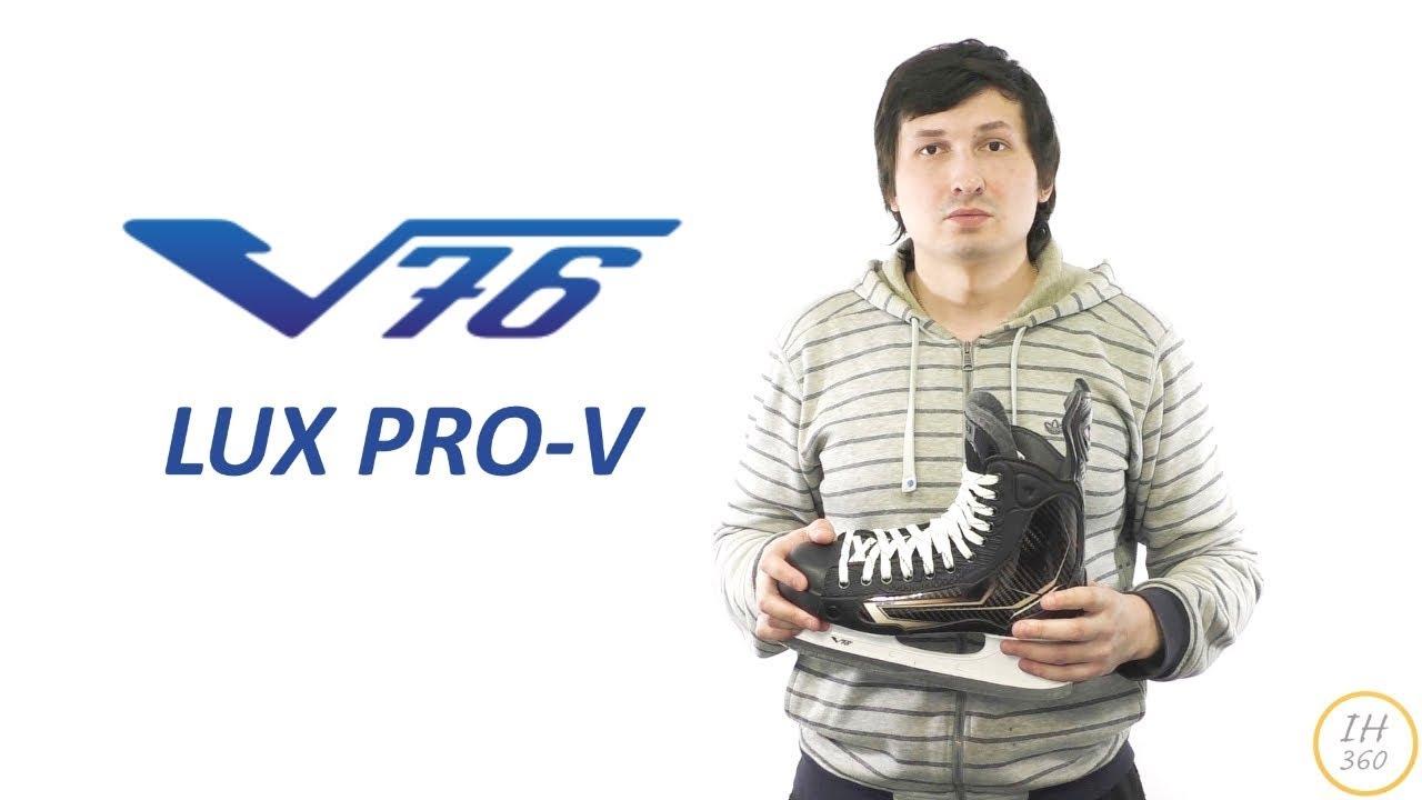 Из рук в руки зимний спортинвентарь в москве. Купить фигурные, хоккейные коньки б/у или новые в москве частные объявления и предложения.
