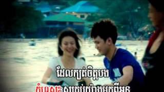 Town VCD Vol 10 (Writer By Yem tasrong) Minhean trolob pros klach ke cher chab By Ly Evathyna.mp4