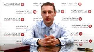 видео Перевод и нотариальное заверение согласий на выезд ребенка