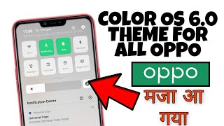 Oppo A3s Color OS 6 | Use Color OS 6.0 On Oppo A3s | Color OS 6.0 Theme Oppo | Faisal Alam Official
