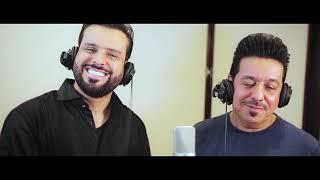 عدنان بريسم ومحمد عبدالجبار - طلع قلبي (فيديو كليب حصري) | 2018