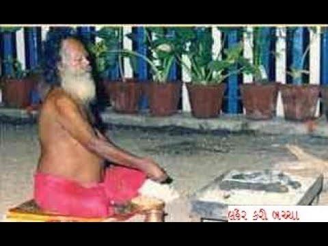 Ram Mara Antar Na Aram  રામ મારા અંતર ના આરામ