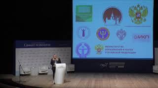Будущее психологической службы в  системе образования