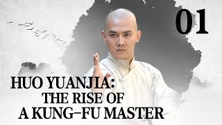 [FULL] Huo Yuanjia: the Rise of a Kung-fu Master EP.01 | China Drama